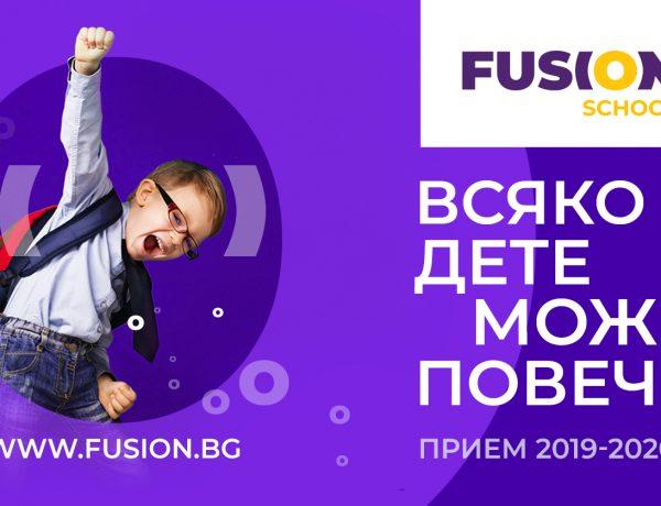 novina opening fusion school