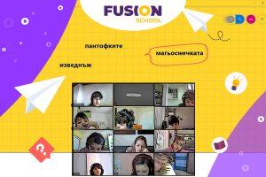 fusion_school_schoolBel