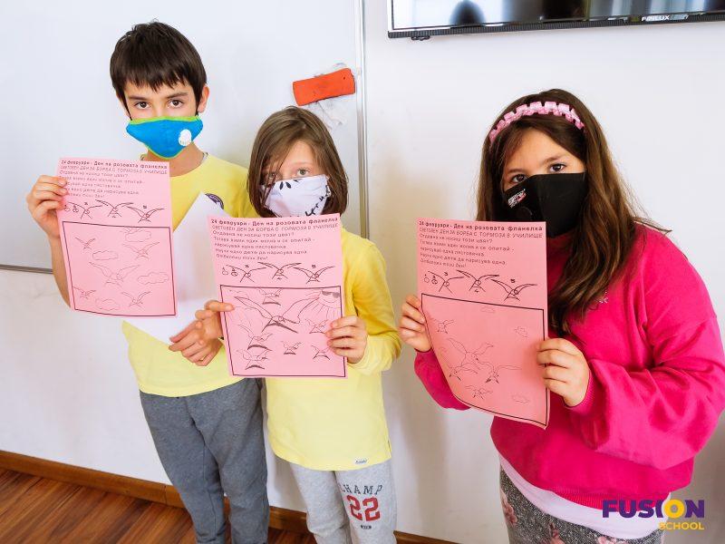 fusion school den protiv nasilieto v uchilishte (20)